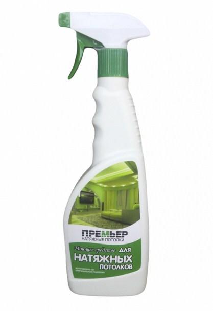 средство для мытья натяжных потолков