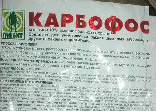 карбофос инструкция