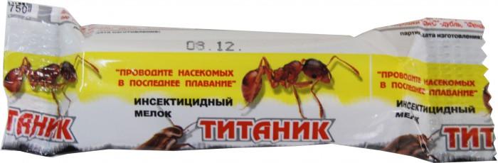 средство от домашних муравьев