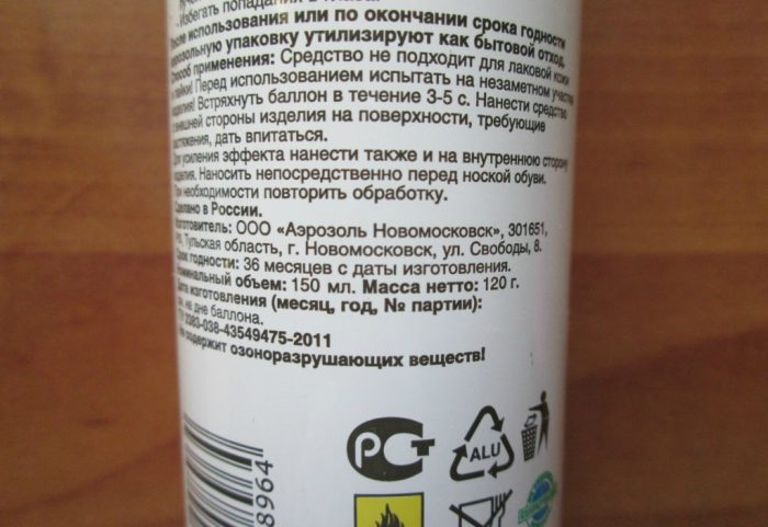 Специальный спрей - отличное средство для растяжки сапог