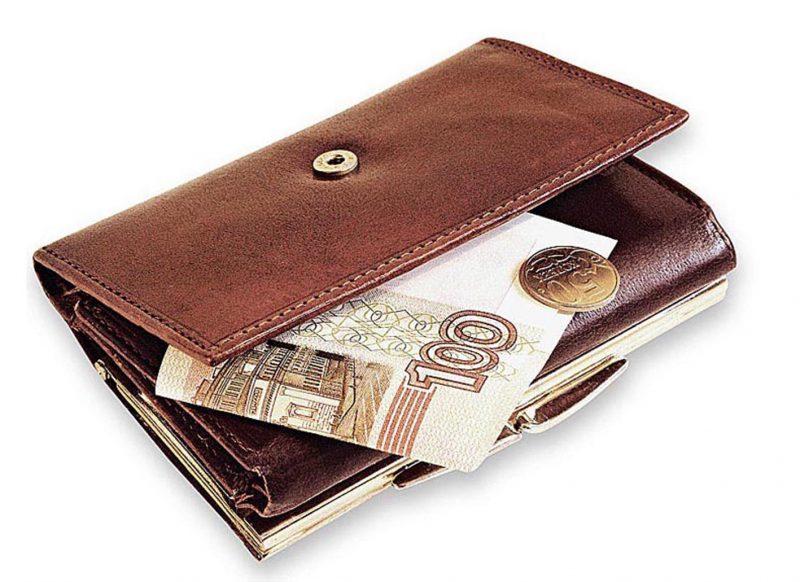 как экономить семейные деньги