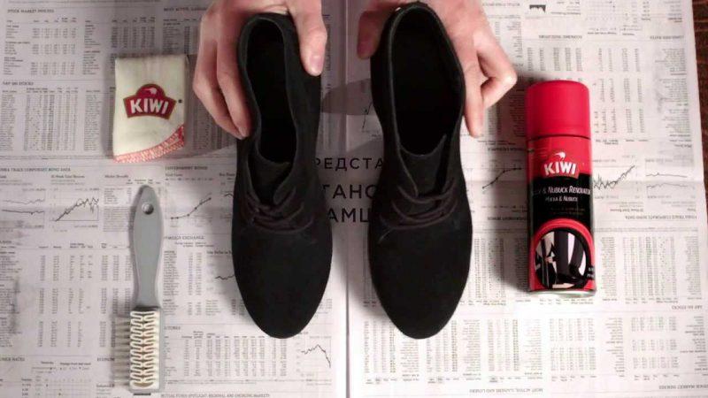 Профессиональные средства для чистки замшевых кроссовок