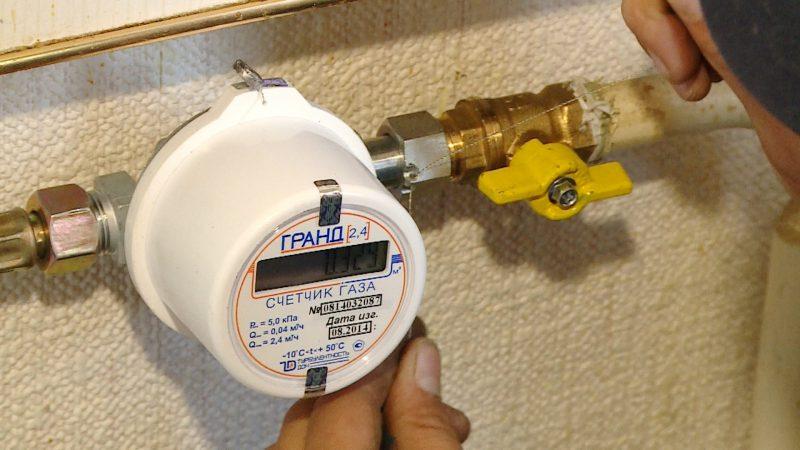 сэкономить газ на газовом котле