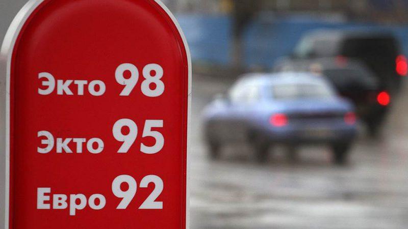 экономить бензин при езде