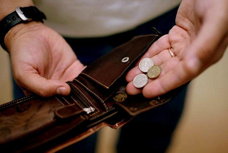 Долги свидетельствуют об неумении планировать бюджет