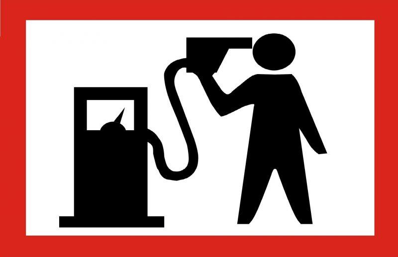 Как экономить бензин на авто