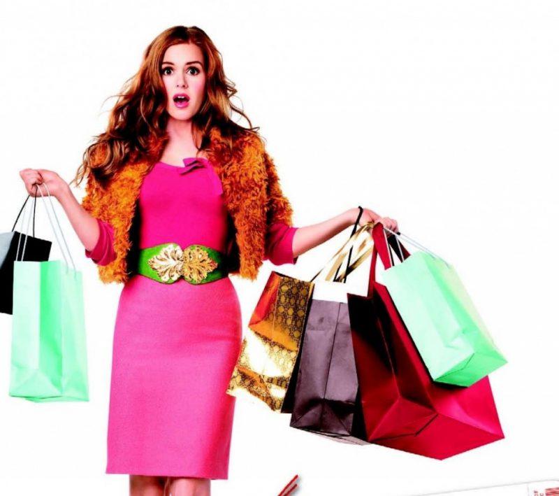 не покупайте лишнего, чтобы экономить деньги