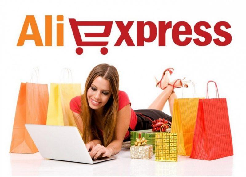 как правильно экономить на покупках Алиэкспресс