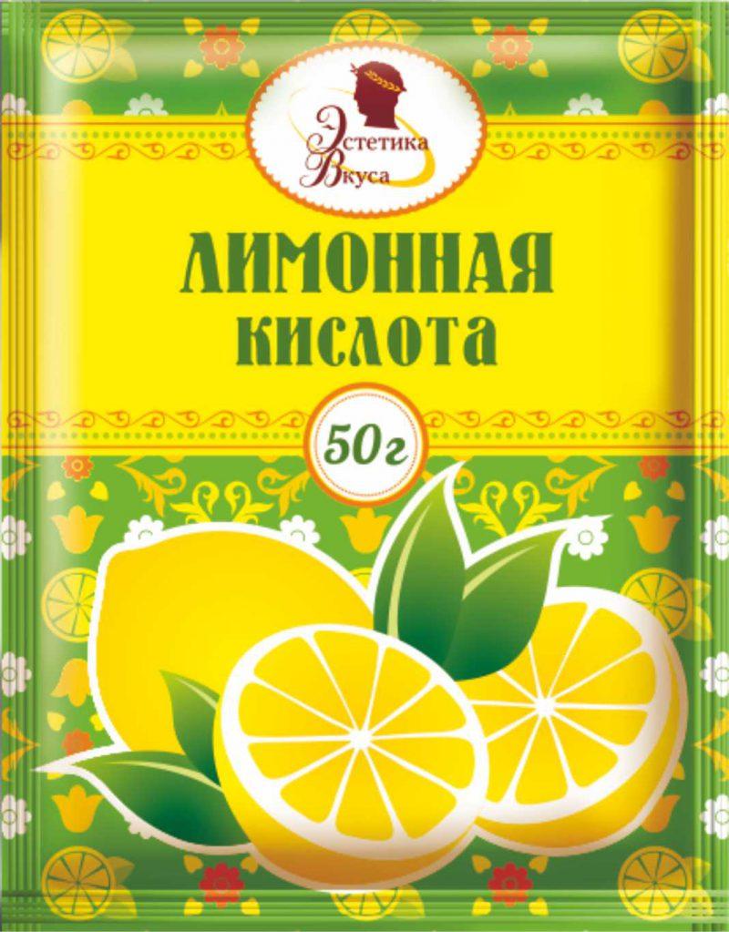 лимонная кислота для отбеливания серебра