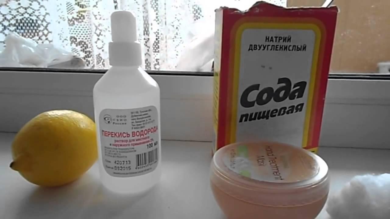 Отбелит зубы народными средствами в домашних условиях