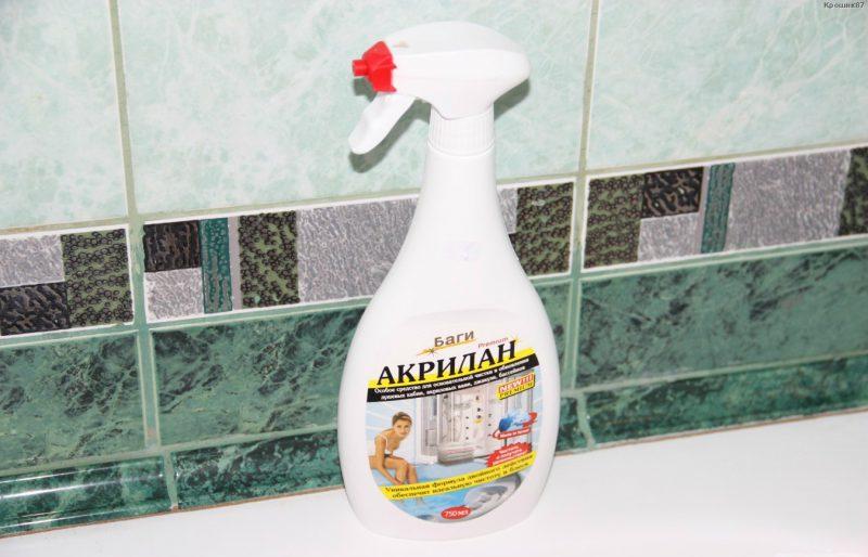 специальные средства для отбеливания акриловой ванны