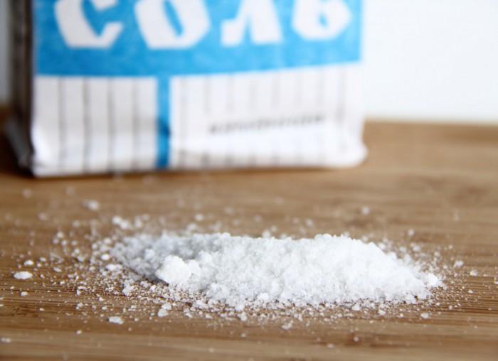 соль для выведения пятен