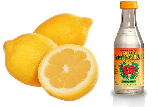 лимонная и уксусная кислота