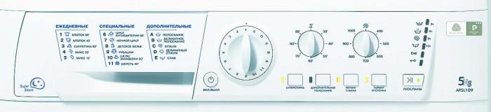 Механическое управление стиральных машин