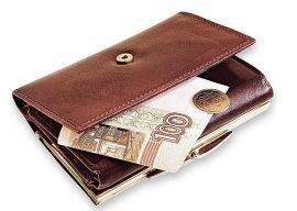 Как экономить деньги в семье – лучшие советы