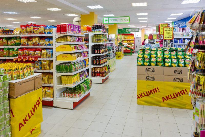 акции в магазине