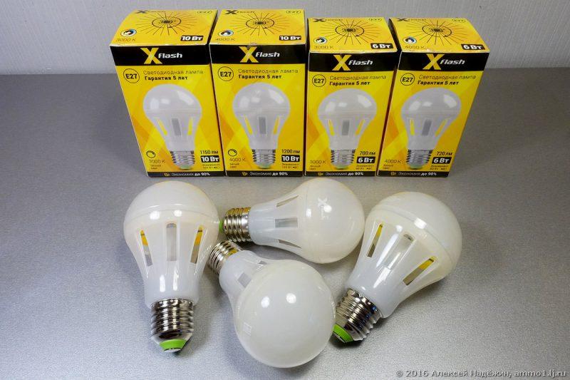 Для экономии электроэнергии выбирайте правильные лампы