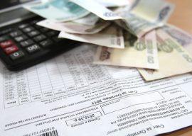 Как сэкономить на квартплате: самые простые и доступные способы