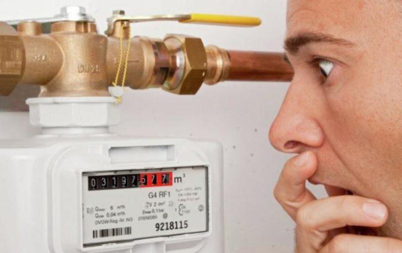 как правильно экономить газ